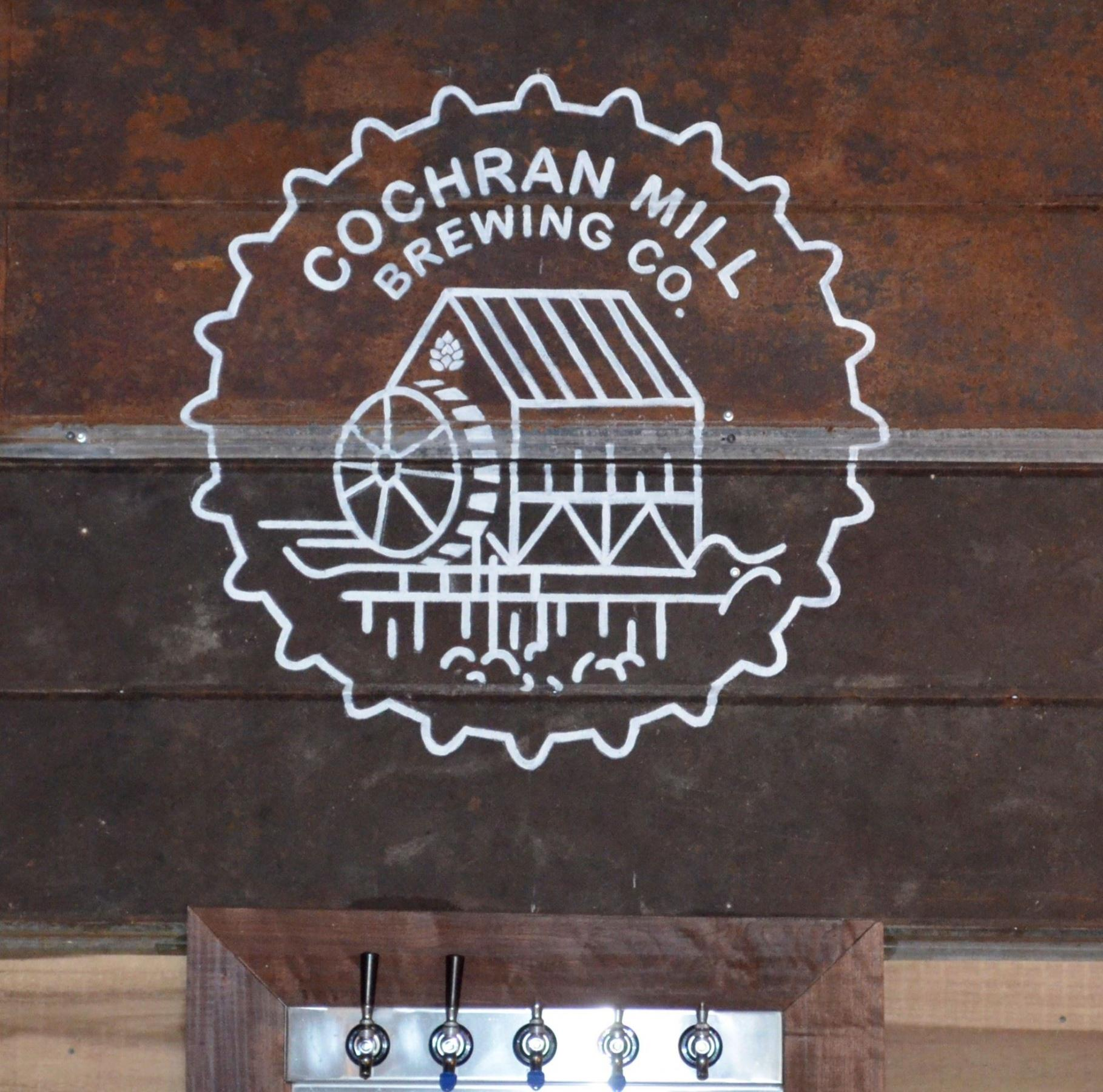 Cochran Mill Brewing Company